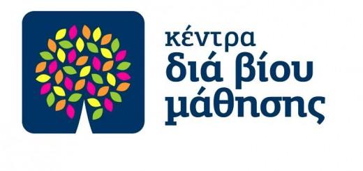viou-mathisis-logo